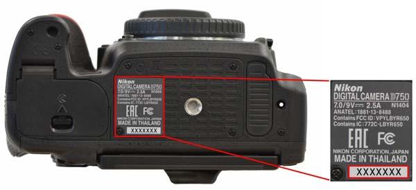 Nikon-d750-issue