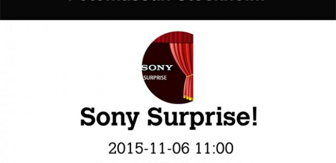 Sony-Surprise-Announcement