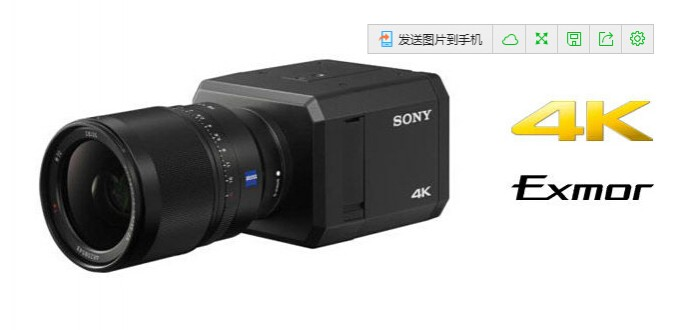 Sony-SNC-VB770-4K-E-mount-Network-Camera
