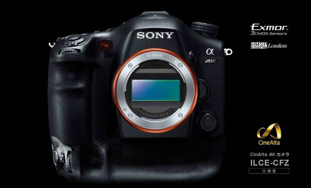 Sony A9 Rumored to be Priced Like Canon EOS-1D X Mark II and