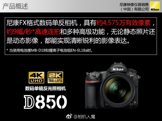 Nikon-D850-slides-1.jpg
