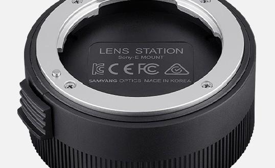 Samyang-Lens-Station